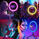 Кільцева лампа разноцветна LED RGB лампа світло MJ36 (36 см) (3 кріплення) кільцева лампа кольорова селфи кільце, фото 5