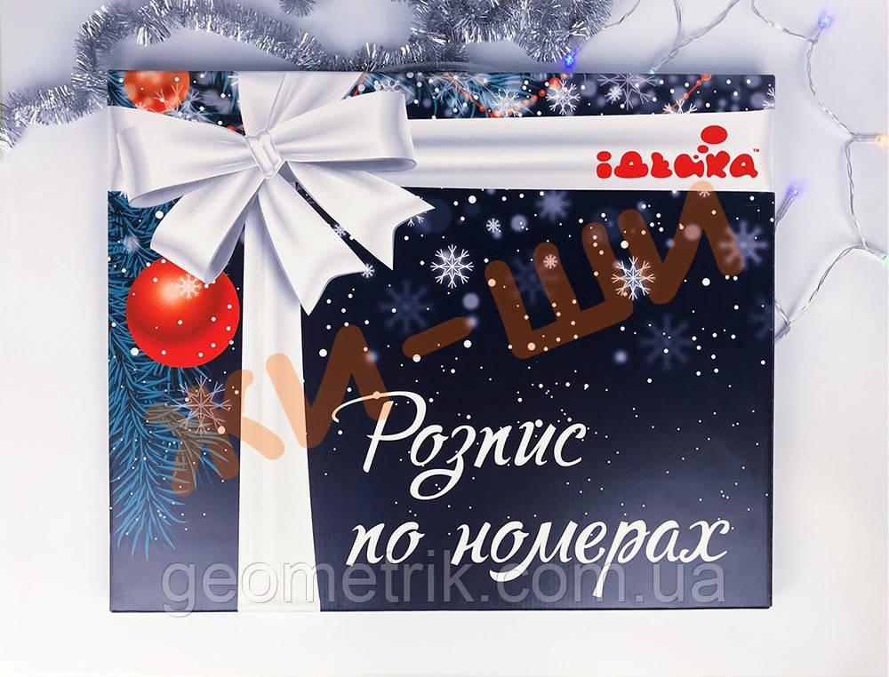Подарункова коробка для картин за номерами Ідейка 40х50см