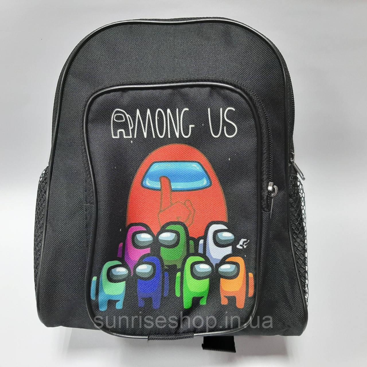Рюкзак детский для мальчика AMONG US