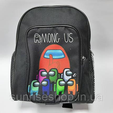 Рюкзак детский для мальчика AMONG US, фото 2