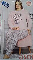 Пижама женская батал (большой размер)