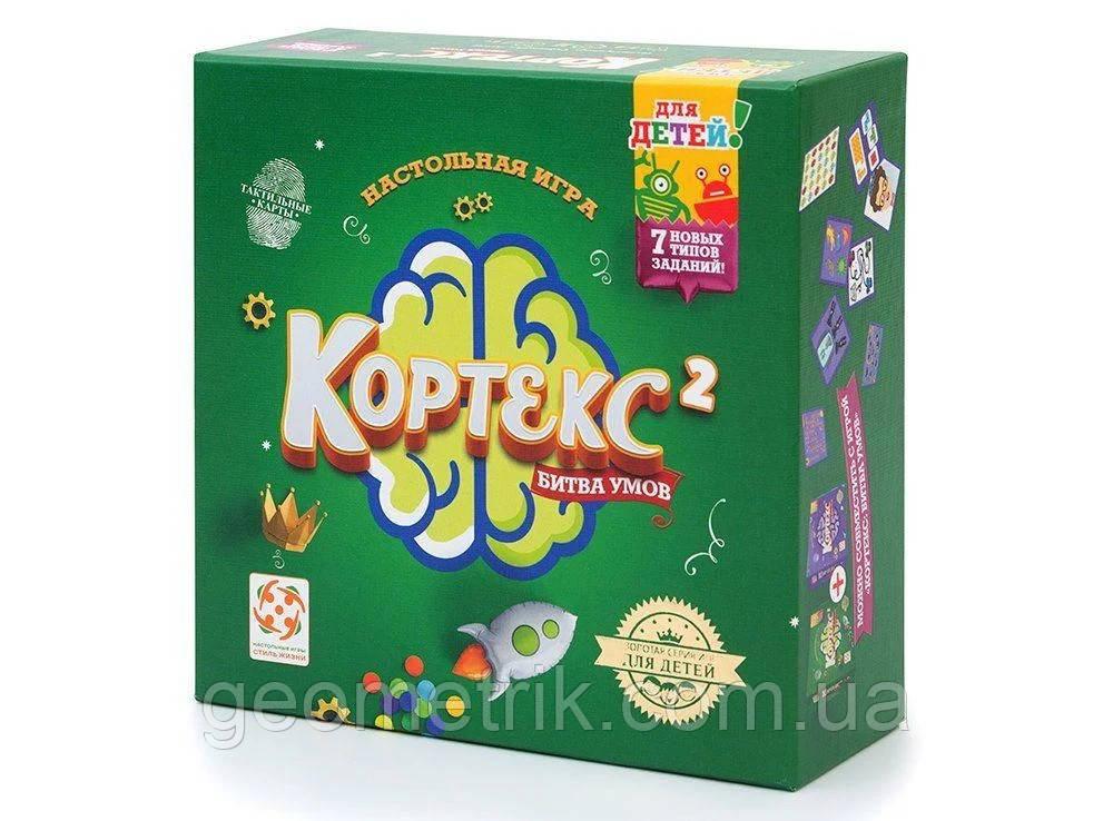 """Настольная игра """"Кортекс 2 для детей"""" (зелёный) Cortex"""
