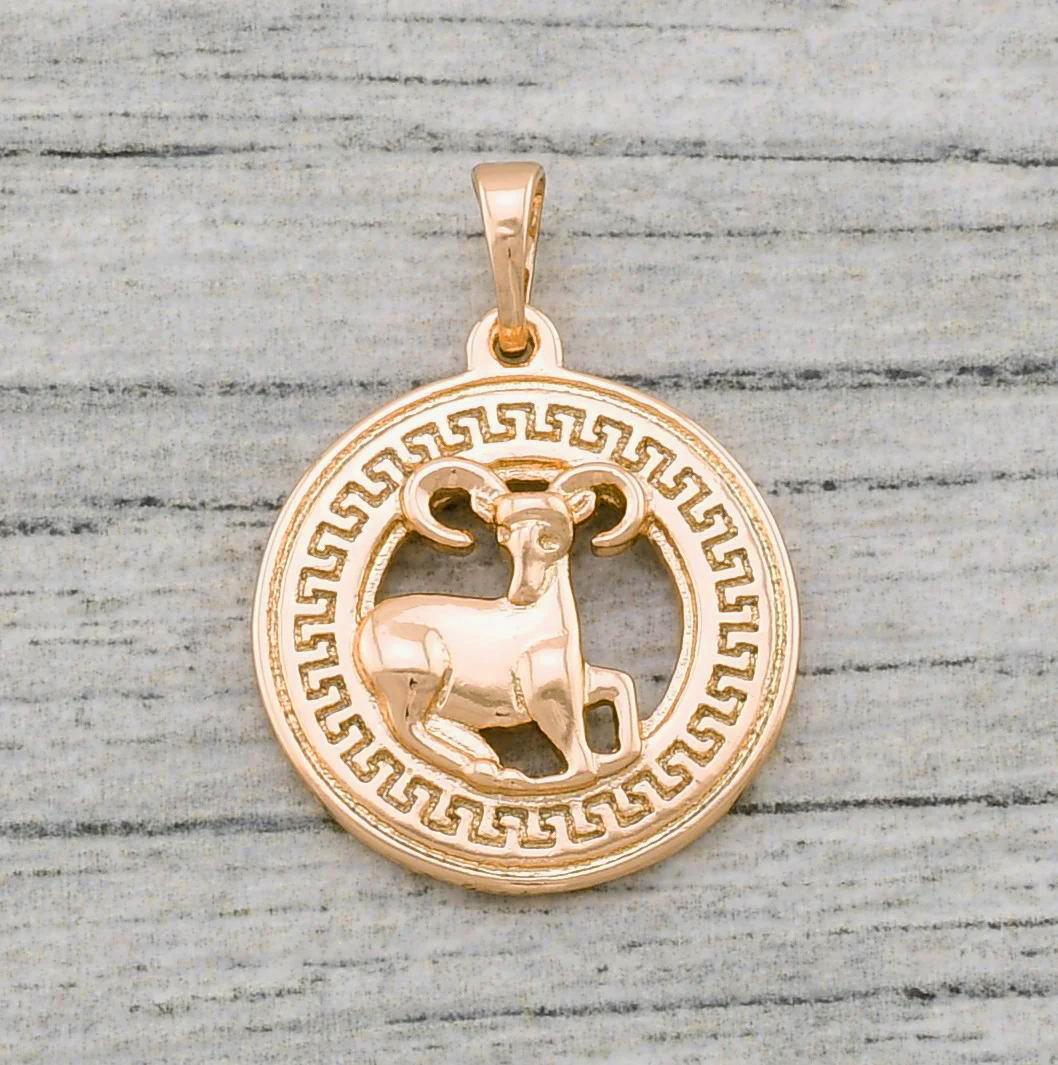 """Кулон xuping знак зодіаку """"Овен"""" 2.7 см ширина 1.9 см медичне золото позолота 18К 9217"""