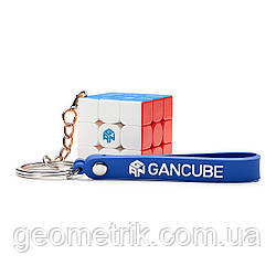 Брелок Кубик Рубика Gan 330 Keyring 3х3 (без наклеек)