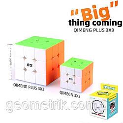 Кубик Рубіка 3х3 QiMeng Plus 9.0 cm (без наклейок)