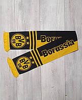 Футбольный шарф Боруссия ( FC Ballspielverein Borussia. V. Dortmu )