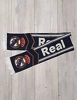 Футбольный шарф . ФК Реал Мадрид (FC Real Madrid)
