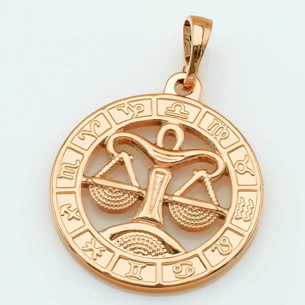 """Кулон xuping знак зодіаку """"Ваги"""" 2.7 см медичне золото позолота 18К 9212"""