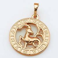 "Кулон xuping знак зодіаку ""Козеріг"" 2.7 см медичне золото позолота 18К 9209"