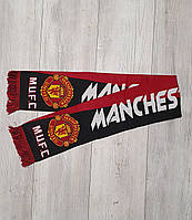 Футбольный шарф. ФК Манчестер Юнайтед (FC Manchester United)
