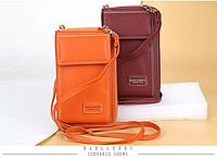 Маленькая женская сумка- кошелек через плечо , женский клатч .Сумка для телефона. КС139