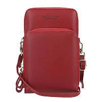 Маленькая женская сумка- кошелек через плечо , женский клатч .Сумка для телефона. КС140
