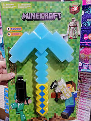 """Игровой набор с оружием и фигурками майнкрафт """"Minecraft"""", кирка"""
