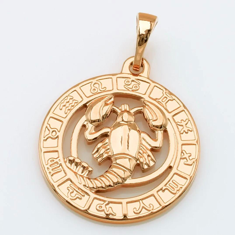 "Кулон xuping  знак зодиака ""Рак""  2.7см мединиское золото позолота 18К 9202"