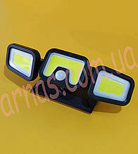 Светильник Split Solar Wall Lamp NF-866