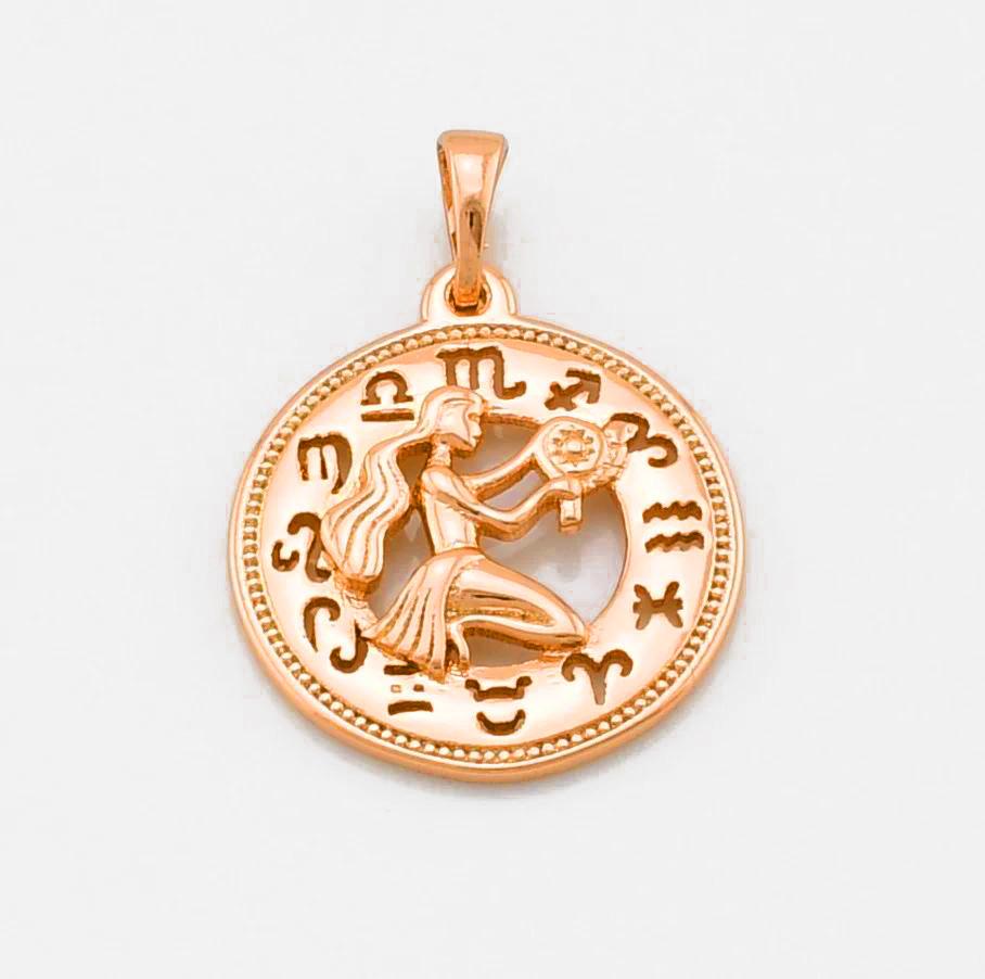 """Кулон xuping  знак зодиака """"Дева"""" длина 2.7см медицинское золото позолота 18К 9230"""