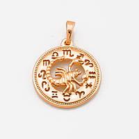 """Кулон xuping  знак зодиака """"Скорпион"""" длина 2.7см медицинское золото позолота 18К 9231"""