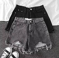 Трендовые джинсовые шорты женские с необработанным рваным краем