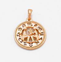 """Кулон xuping  знак зодиака """"Близнецы длина 2.7см медицинское золото позолота 18К 9233"""