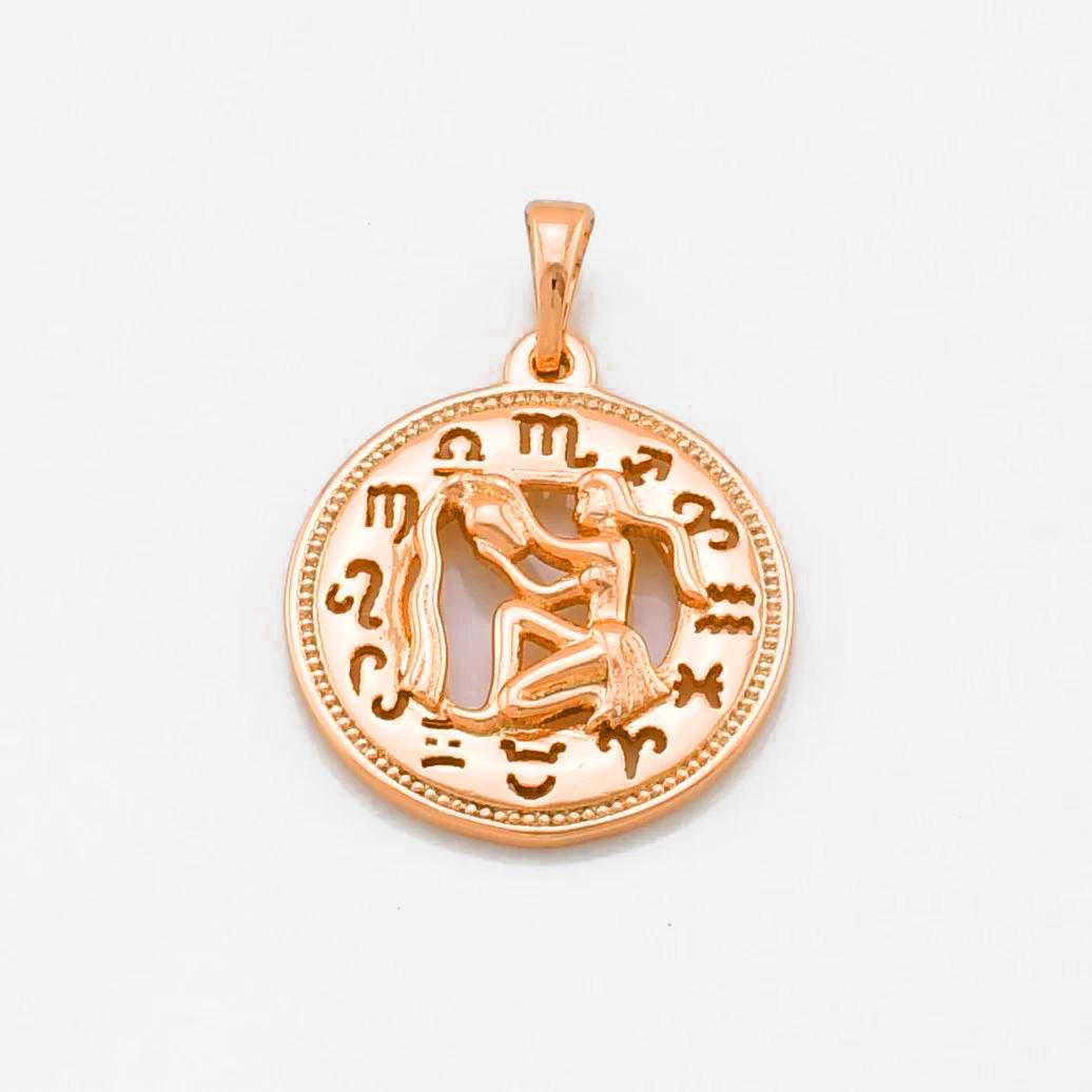 "Кулон xuping знак зодіаку ""Водолій"" 2.7 см медичне золото позолота 18К 9236"