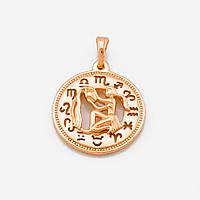 "Кулон xuping  знак зодиака ""Водолей"" длина 2.7см медицинское золото позолота 18К 9236"