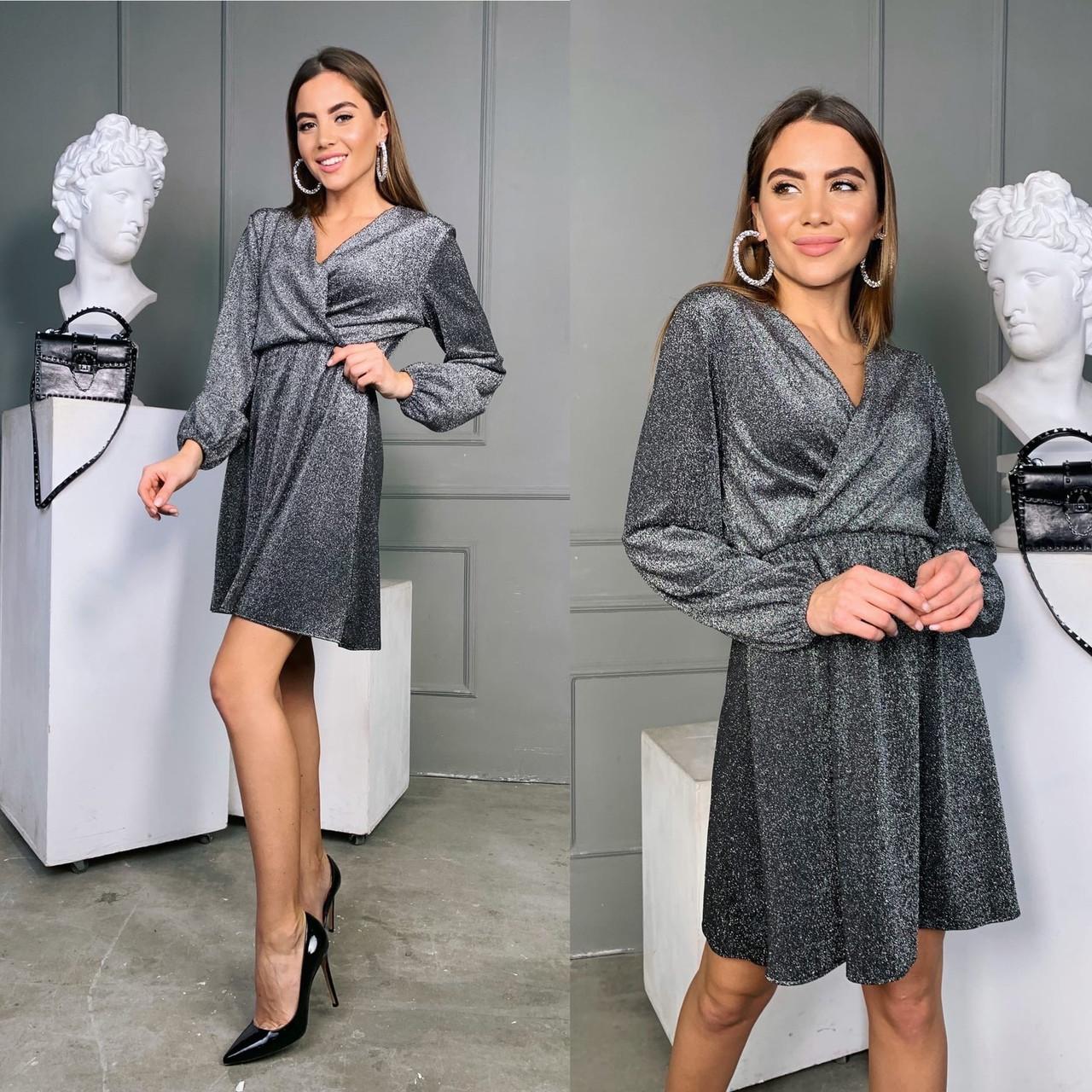 Вечернее люрексовое женское платье