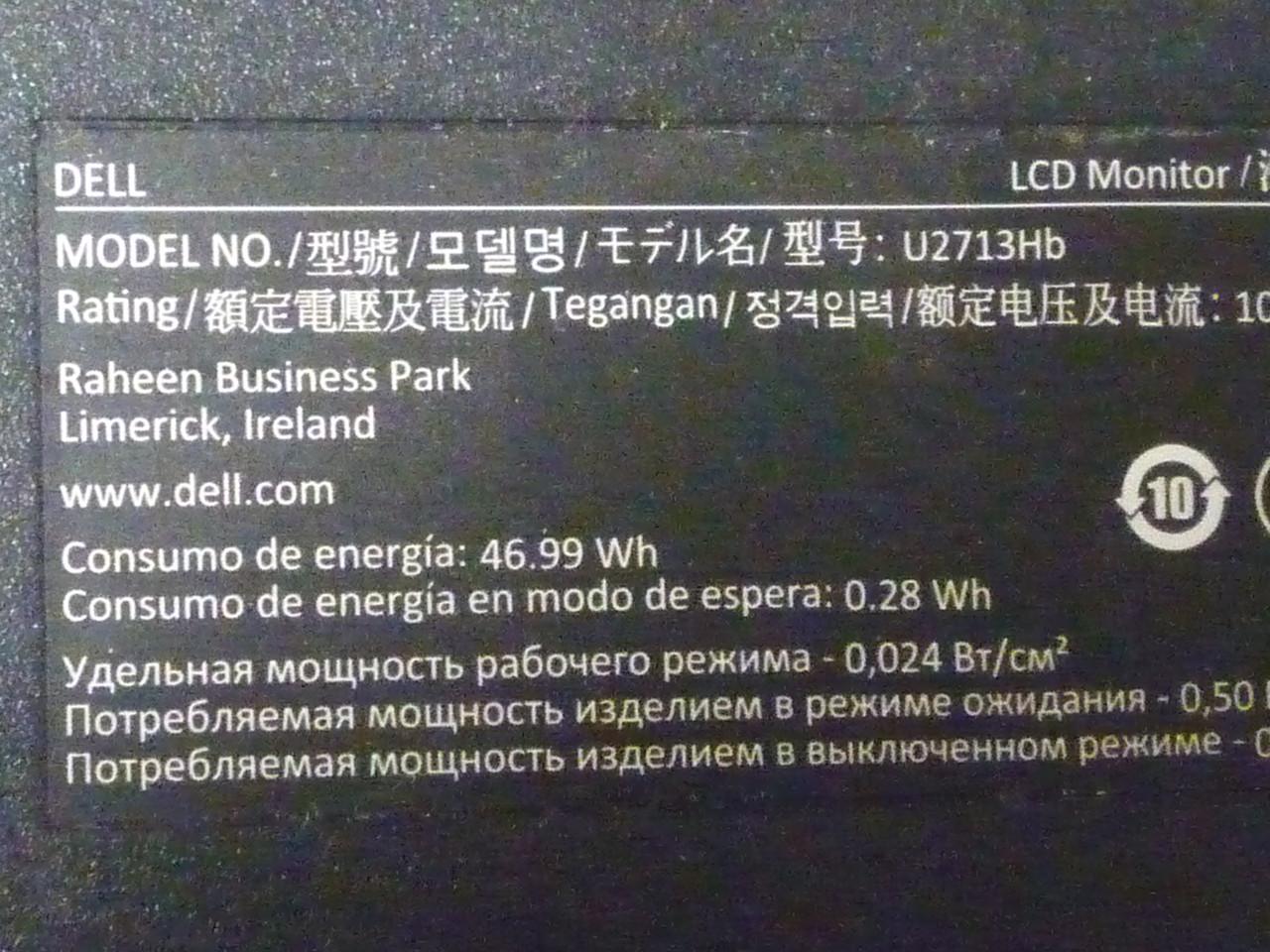 Плати від монітора DELL U2713Hb поблочно, в комплекті (неробоча підсвічування матриці).