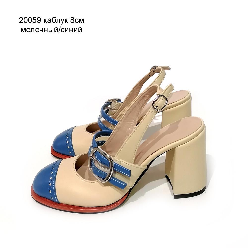 Туфли с открытой пяточной частью и прозрачным ремешком, каблук 8см, цвет молочный/синий, в наличии размер 38