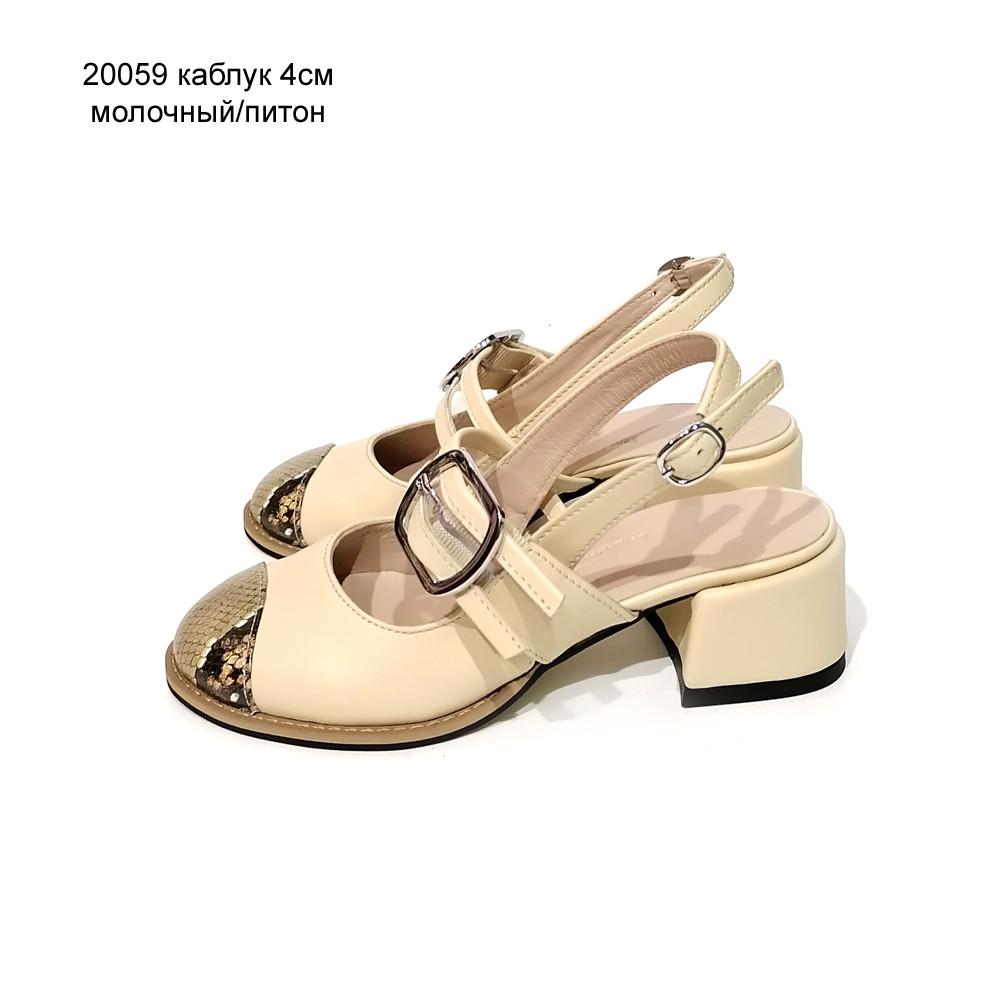 Туфли с открытой пяточной частью и прозрачным ремешком через подъем, каблук 4см, цвет молочный