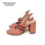 Босоножки с прозрачным ремешком через подъем, каблук 8см, цвет чайная роза, в наличии размер 37, фото 2
