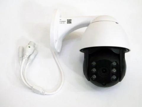 Камера видеонаблюдения Camera CADCF32-23H-19HS200 Wifi 36090 IP 2.0mp уличная