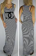 Женское платье длинное в пол полоска Chanel