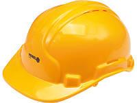 Будівельна захисна жовта каска Vorel 74193 (Польща)