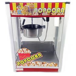 Аппараты попкорна. Бесплатная доставка