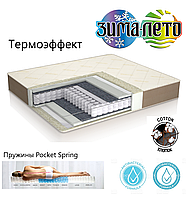 Ортопедический Матрас Usleep ComforteX Agate / Агат, Термоэффект,
