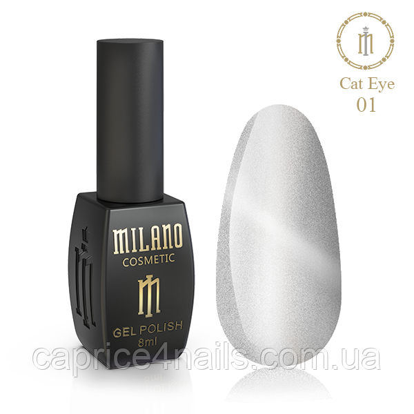 Гель-лак Cat Eye Crystal,  Milano, 8ml, № 1