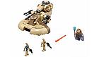 Конструктор LEGO Star Wars AAT Бронированный штурмовой танк 75080, фото 4
