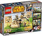 Конструктор LEGO Star Wars AAT Бронированный штурмовой танк 75080, фото 2