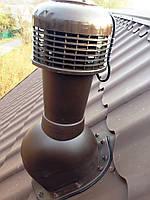 КРОВЕЛЬНЫЙ вентилятор WIRPLAST для металлочерепицы  110 мм, фото 1