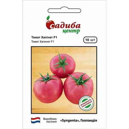 Семена томата Хапинет F1, 10 семян — розовый, детерминантный, ранний,  Syngenta, фото 2