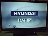 Платы от LED TV Hyundai H-LED32V18T2 поблочно, в комплекте (телевизор рабочий)., фото 2