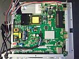 Платы от LED TV Hyundai H-LED32V18T2 поблочно (разбита матрица)., фото 3