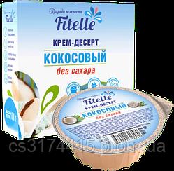 "Крем-десерт ФитПарад Fitelle ""Кокосовый"" (100 грамм)"