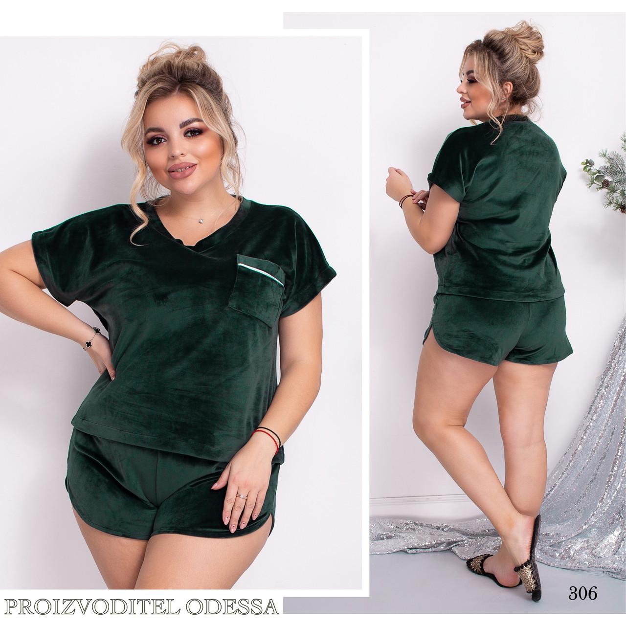 Комплект домашний двойка майка+шорты турецкий бархат 56-58,60-62