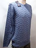 Мужской теплый шерстяной свитер Vip Stones Турция Синий, фото 2