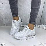 Кроссовки женские белые 477, фото 3