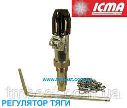 """Регулятор тяги 3/4"""" ICMA №147 для твердотопливных котлов."""