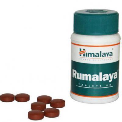 Румалая Гималая (Rumalaya Himalaya) - болеутоляющие аюрведические таблетки 60 шт
