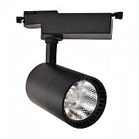 """Трековый светодиодный светильник """"LYON-18"""" Horoz 18W 1170Lm (4200K) IP20, фото 1"""