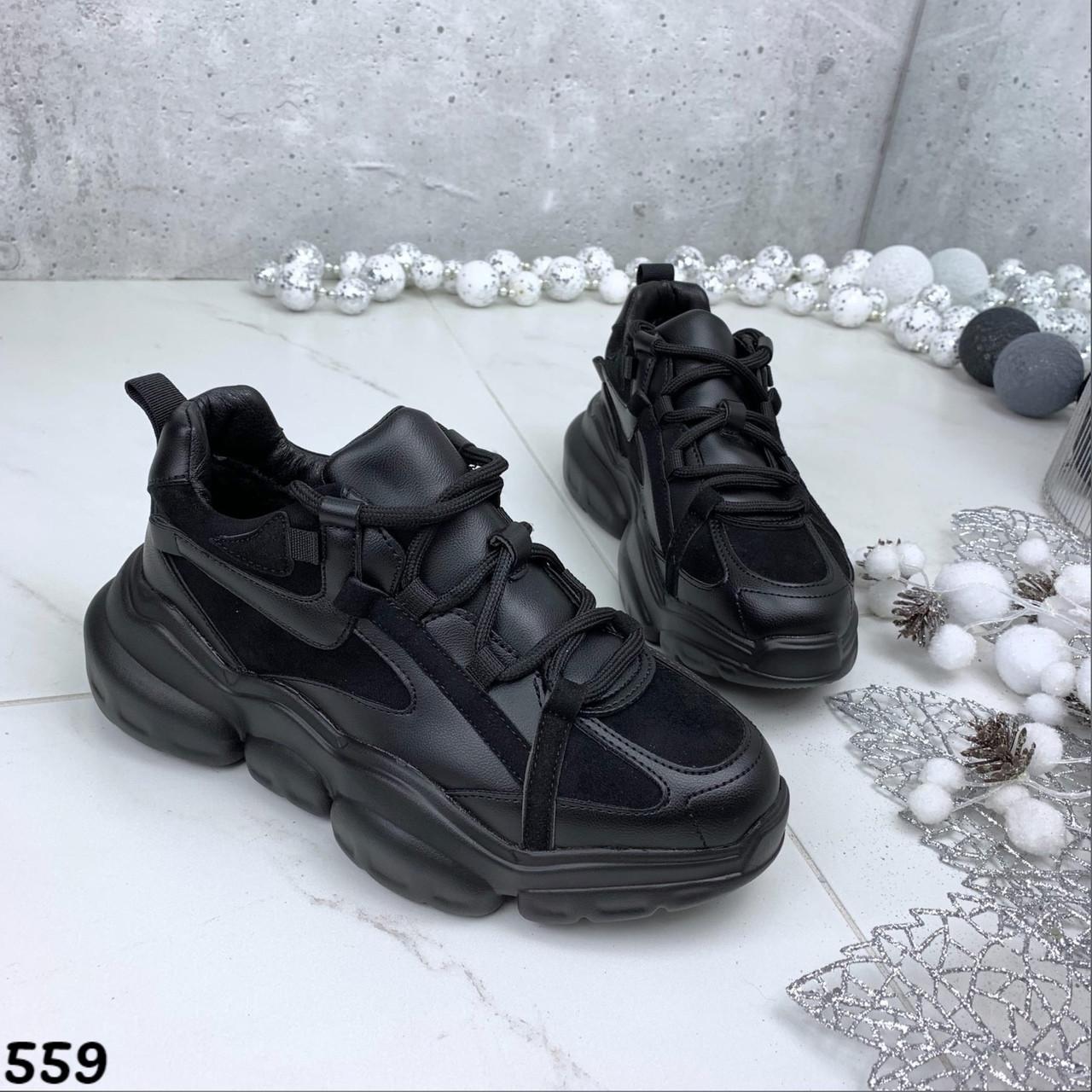 Кроссовки женские черные зима 559